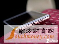 中端机型代表 35个专业课程的学费欢迎查看内优质国产手机推荐