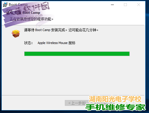 bootcamp 6 for win10 v6.0.6133 附安装教程